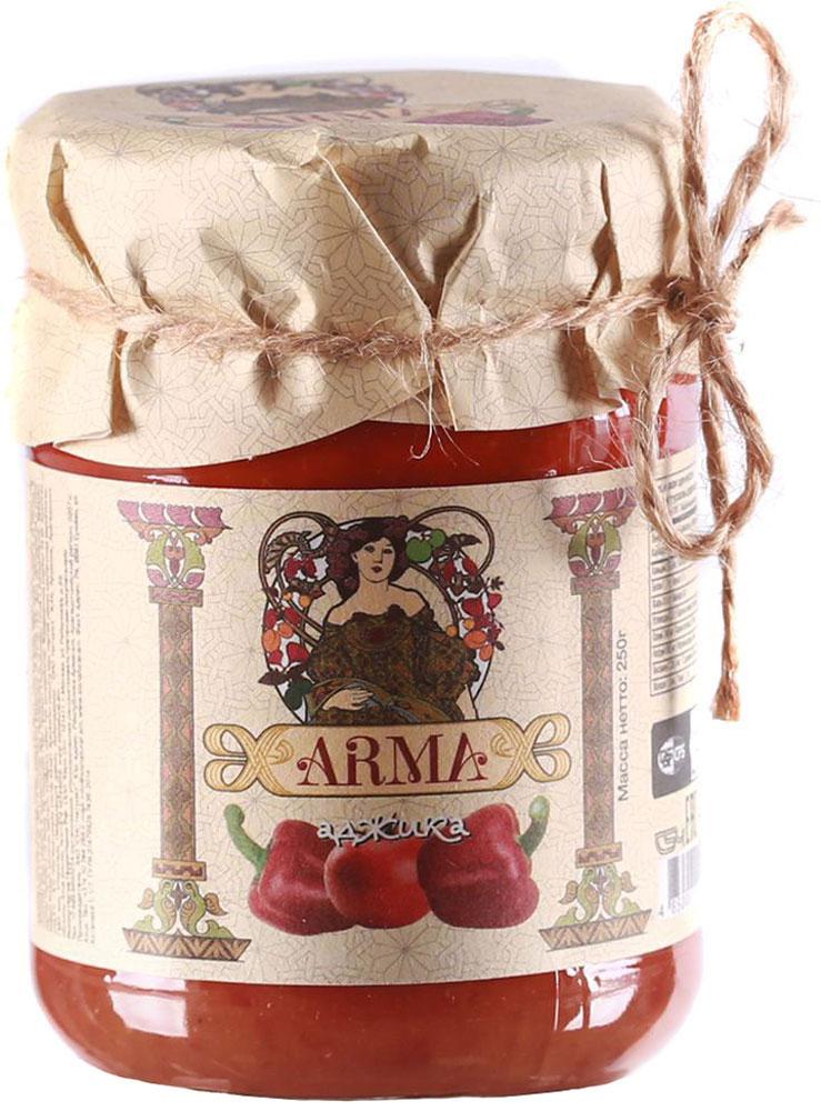ARMA Аджика, 250 г10.52.24Острая абхазская приправа - всеобщая любимица на просторах постсоветского пространства. Аджика производится из красных перцев и помидоров с добавлением чеснока и пряностей.