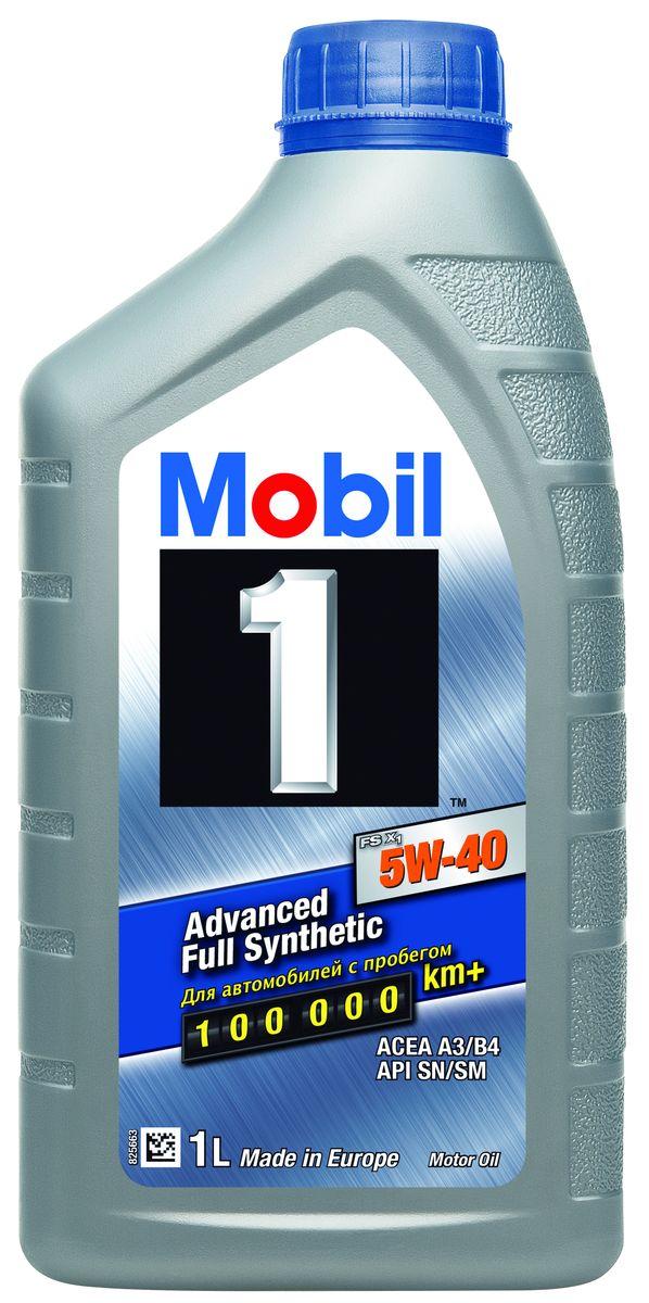 """Масло моторное Mobil """"FS X1"""", класс вязкости 5W-40, 1 л"""