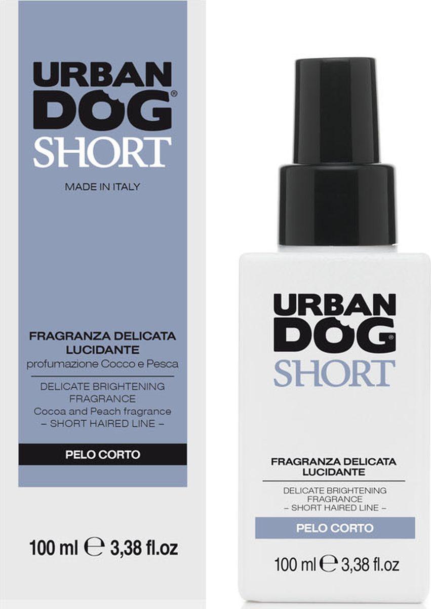 Ароматизатор для собак Urban Dog, нежного действия с блеском для короткошерстных пород, аромат кокоса и персика, 100 мл0120710Нежный и дезодорирующий аромат, который не нарушает естественную регуляцию сальных желез и обоняние щенка. Отлично подходит в качестве средства для придания блеска шерсти.