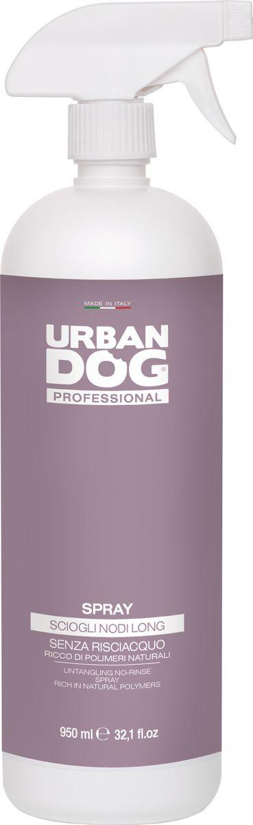 Спрей для собак Urban Dog, для распутывания колтунов, без смывания, 950 мл0120710Инновационный спрей быстрого воздействия для разглаживания и распутывания, облегчает проход щетки так, чтобы она не выдергивала шерсть. Благодаря входящему в формулу натуральному полимеру защитного действия спрей предохраняет структурную целостность шерсти. Идеально подходит для собак длинношерстных пород.