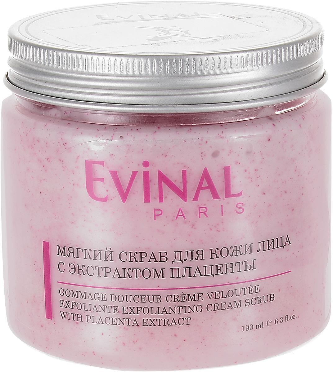 Скраб для кожи лица Evinal с экстрактом плаценты, 190 мл387