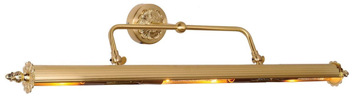 Подсветка для картин Favourite Picturion, 4 х E14, 25W. 1259-4W1259-4W