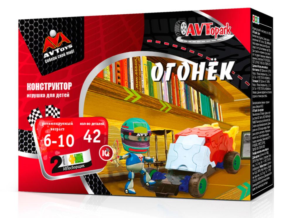 AVToys Конструктор Огонек