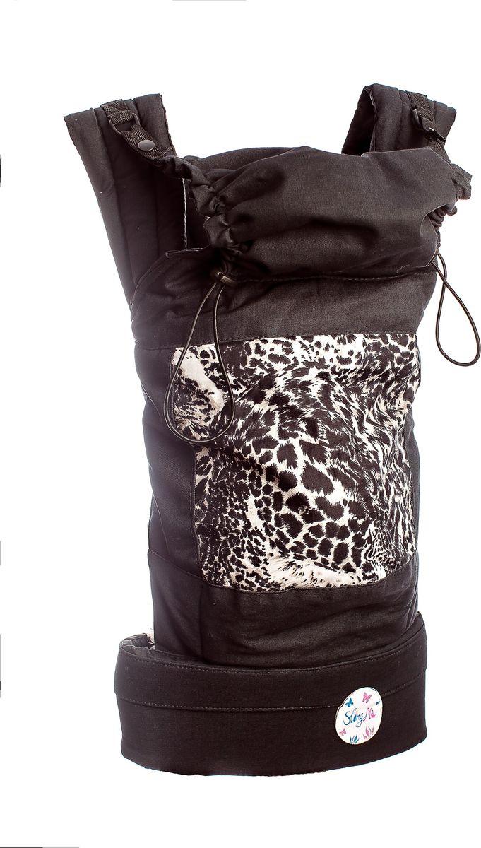 SlingMe Рюкзак-переноска Леопард Классик 002-049