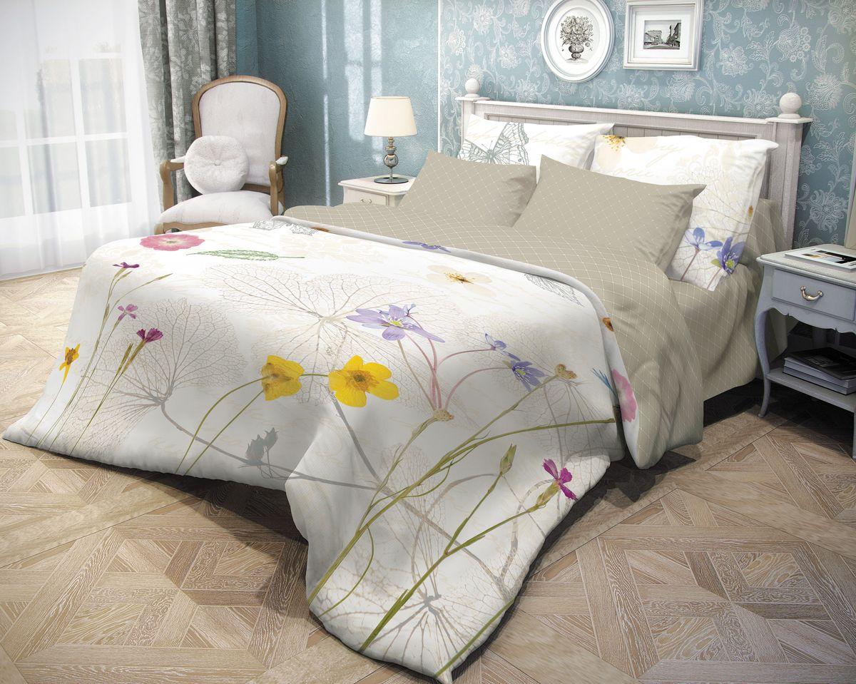 Комплект белья Волшебная ночь Meadow, 1,5-спальный, наволочки 70х70706766