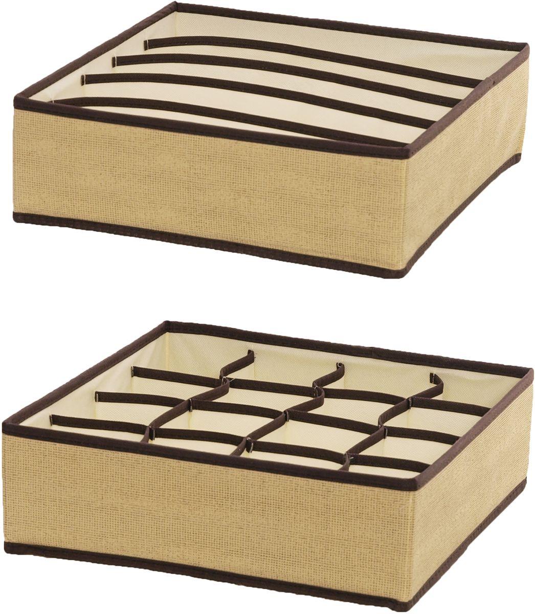 Набор органайзеров HomeMaster, 32 х 32 х 10 см, 2 штUP210DFНабор из двух органайзеров HomeMaster предназначен для хранения аксессуаров и нижнего белья. Он обеспечит бережное хранение вещей и позволит организовать внутреннее пространство вашего дома. Теперь вы быстро найдете необходимую вещь. Органайзер можно расположить, как на полке, так и в выдвижном ящике вашего шкафа.
