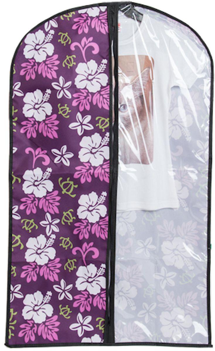 Набор чехлов для хранения одежды HomeMaster, 60 х 100 х 0,3 см, 2 штSTI015Два чехла с прозрачным окном для хранения жакетов, костюмов, курток. Изготовлен из дышащей ткани, которая вентилируется даже в течение длительного хранения. Специально предназначен для защиты Вашей одежды от воздействия негативных внешних факторов: влаги и сырости, моли, выгорания и пыли.