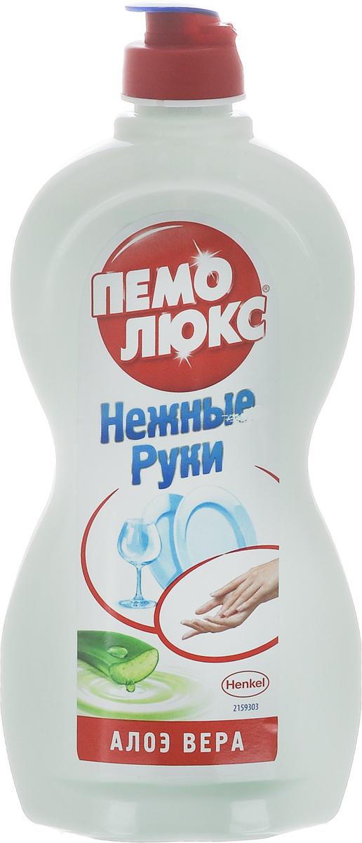 Средство для мытья посуды Пемолюкс Алое Вера, 450 мл2159263Средство для мытья посуды Пемолюкс Алое Вера быстро и эффективно удаляет жир и другие загрязнения как в горячей, так и в холодной воде. Благодаря содержанию глицерина и экстракту Алоэ Вера нежно заботится о коже рук. Средство имеет приятный аромат чистоты и свежести. Легко смывается водой и не оставляет разводов на посуде. Посуда становиться чистой до приятного скрипа. Экономичен в использовании. Средство безопасно, не содержит агрессивных химикатов. Товар сертифицирован. Уважаемые клиенты! Обращаем ваше внимание на возможные изменения в дизайне упаковки. Качественные характеристики товара остаются неизменными. Поставка осуществляется в зависимости от наличия на складе.