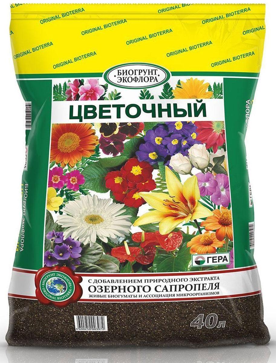 Биогрунт Гера Цветочный, 40 л1008Полностью готовый к применению грунт для выращивания цветочно-декоративных растений в открытом грунте (в качестве основной заправки гряд, клумб, альпийских горок и других цветников) и закрытом грунте (в теплице, зимнем саду, комнатном цветоводстве); проращивания семян; выращивания цветочной и овощной рассады; выгонки луковичных растений; мульчирования (укрытия) почвы под растениями; посадки, пересадки, подсыпки или смены верхнего слоя почвы у растущих растений. Состав: смесь торфов различной степени разложения, экстракт сапропеля, песок речной термически обработанный, гумат калия, комплексное минеральное удобрение, вермикулит/агроперлит, мука известняковая (доломитовая).