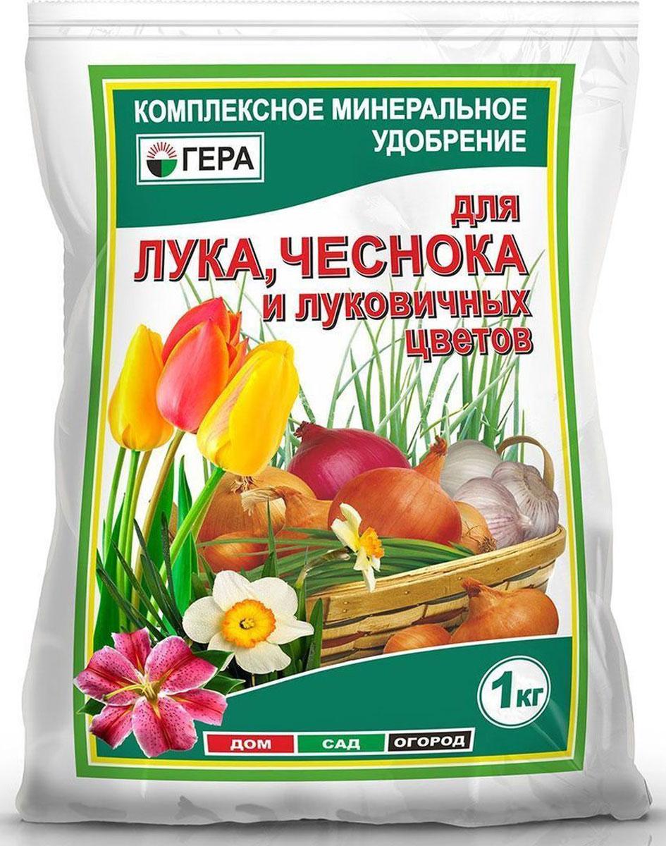 """Удобрение Гера """"Для лука, чеснока и луковичных цветов"""", 1 кг 2003"""