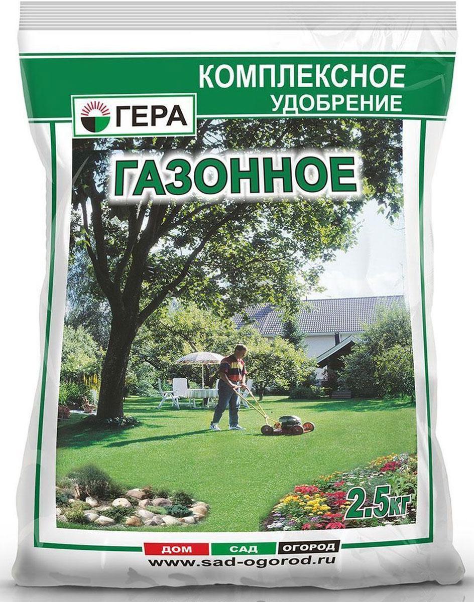 Удобрение Гера Газонное, 2,5 кг2004Гера Газонное – смешанное удобрение для основного внесения и подкормки газонной травы в весенне-летний период. Возможно применение для декоративно-лиственных растений, хвойных деревьев и кустарников, зеленных культур. Содержит полный сбалансированный набор элементов питания, необходимых для нормального роста и развития растений. Увеличивает рост наземной части растений, укрепляет корневую систему, улучшает декоративные свойства. Повышает устойчивость растений к неблагоприятным воздействиям окружающей среды, болезням и вытаптыванию.