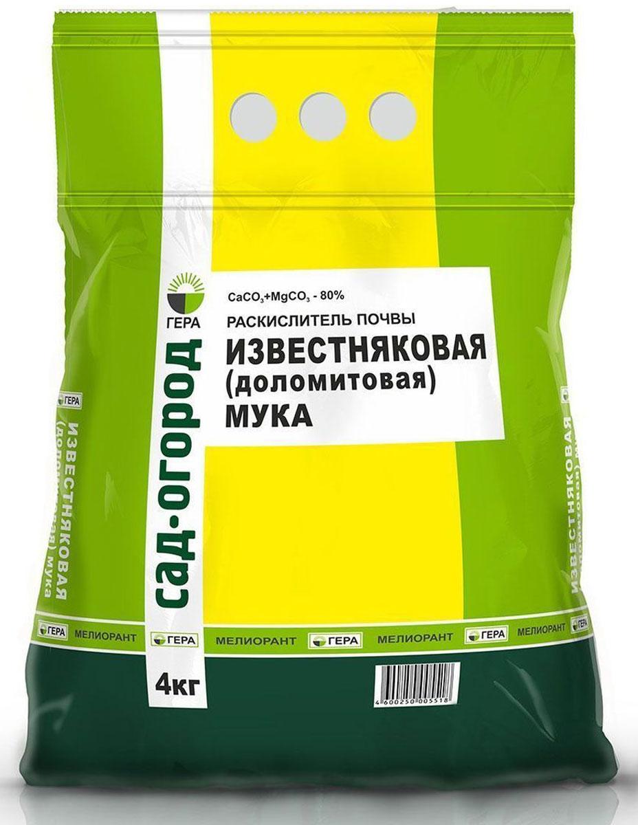 Известняковая (доломитовая) мука Гера, 4 кг