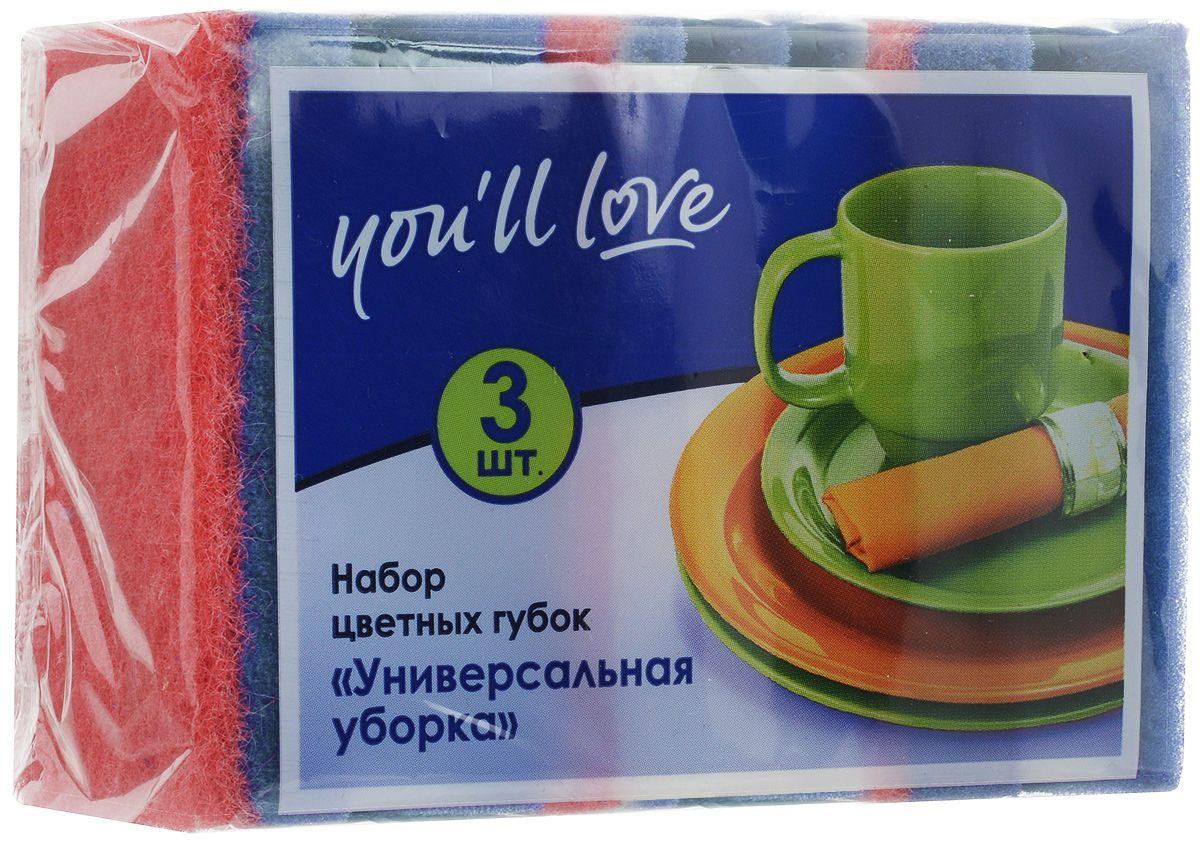 Набор губок для мытья посуды You'll love