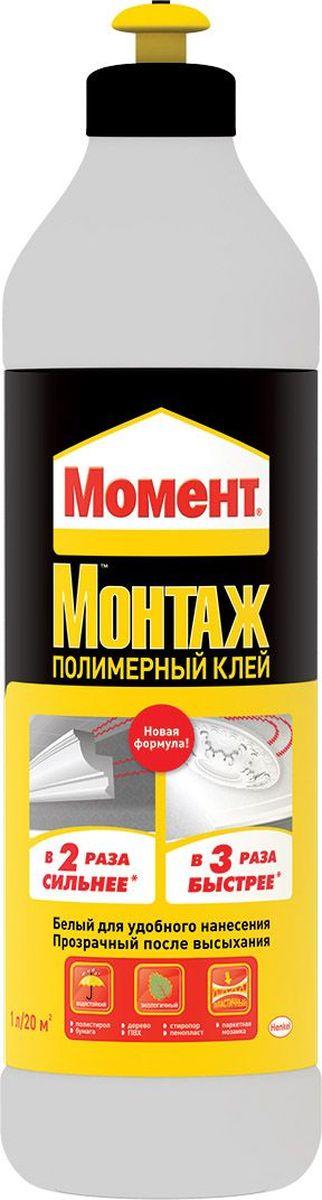 """Клей полимерный Момент """"Монтаж"""", 1 л 1898438"""