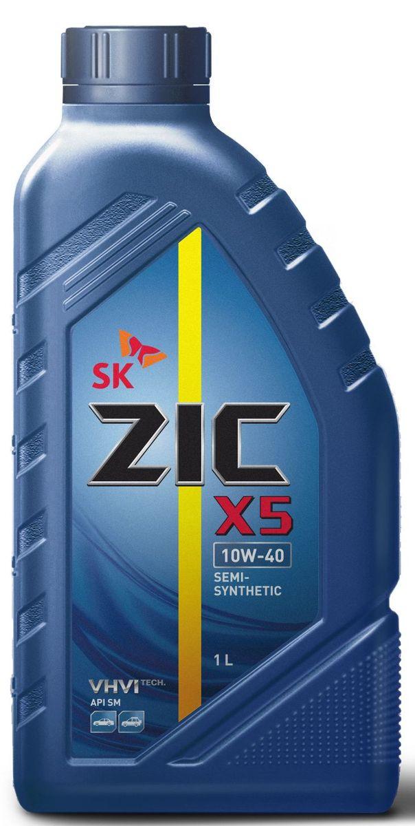 Масло моторное ZIC X5, полусинтетическое, класс вязкости 10W-40, API SM, 1 л. 132622