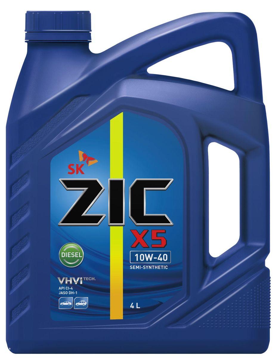 Масло моторное ZIC X5 Diesel, полусинтетическое, класс вязкости 10W-40, API CI-4, 4 л. 162660162660Всесезонное полусинтетическое моторное масло высшего качества ZIC X5 Diesel предназначено для дизельных двигателей малого и среднего объемов. Изготовлено на основе базового масла YUBASE и сбалансированного пакета современных присадок. Адаптировано к дизельному топливу российских стандартов. Плотность при 15°C: 0,8507 г/см3. Температура вспышки: 240°С. Температура застывания: -37,5°С.