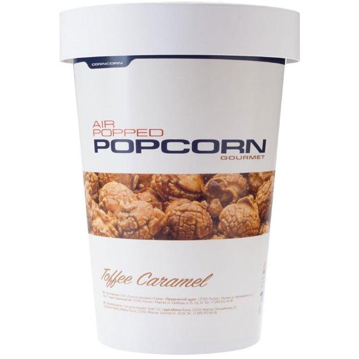 CorinCorn Тоффи попкорн готовый, 150 гН00003784Попкорн, с любимым вкусом карамельного Тоффи, принесет истенное удовольствие!
