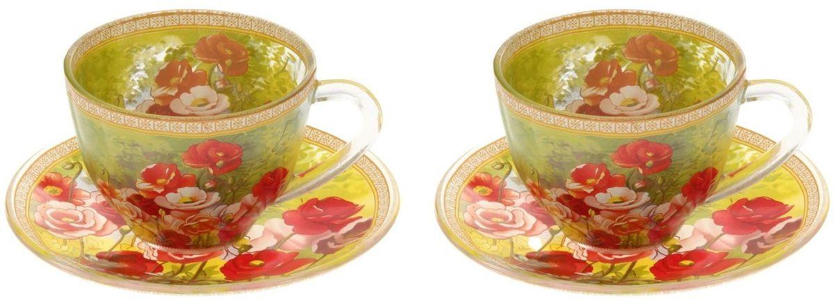 Набор чайный Доляна Летнее настроение, 4 предмета811268Чаепитие с родными и близкими — пожалуй, одно из лучших форм времяпрепровождения. Сделать его ещё приятнее можно с помощью красивой посуды. Чайный набор «Летнее настроение» — это изысканные стеклянные чашки и блюдца, которые буквально ласкают взор. Долго можно любоваться нежными, умиротворяющими рисунками... Из таких чашек и напиток кажется вкуснее, и даже конфета, лежащая на блюдце, становится будто бы чуть слаще! Кроме того, стеклянная посуда обладает рядом практических достоинств: термостойкостью, экологичностью и прочностью. Именно этим объясняются преимущества предметов набора: возможность обработки в СВЧ-печи, пригодность к мойке в посудомоечной машине, экологическая безопасность материала Не рекомендуется: помещать посуду на открытый огонь и в морозильную камеру, допускать падение посуды с большой высоты. В набор входят 4 предмета: чашка 220 мл — 2 шт., блюдце — 2 шт. Друзья и родные непременно оценят ваши старания по созданию уютной атмосферы. Заказывайте набор «Летнее...