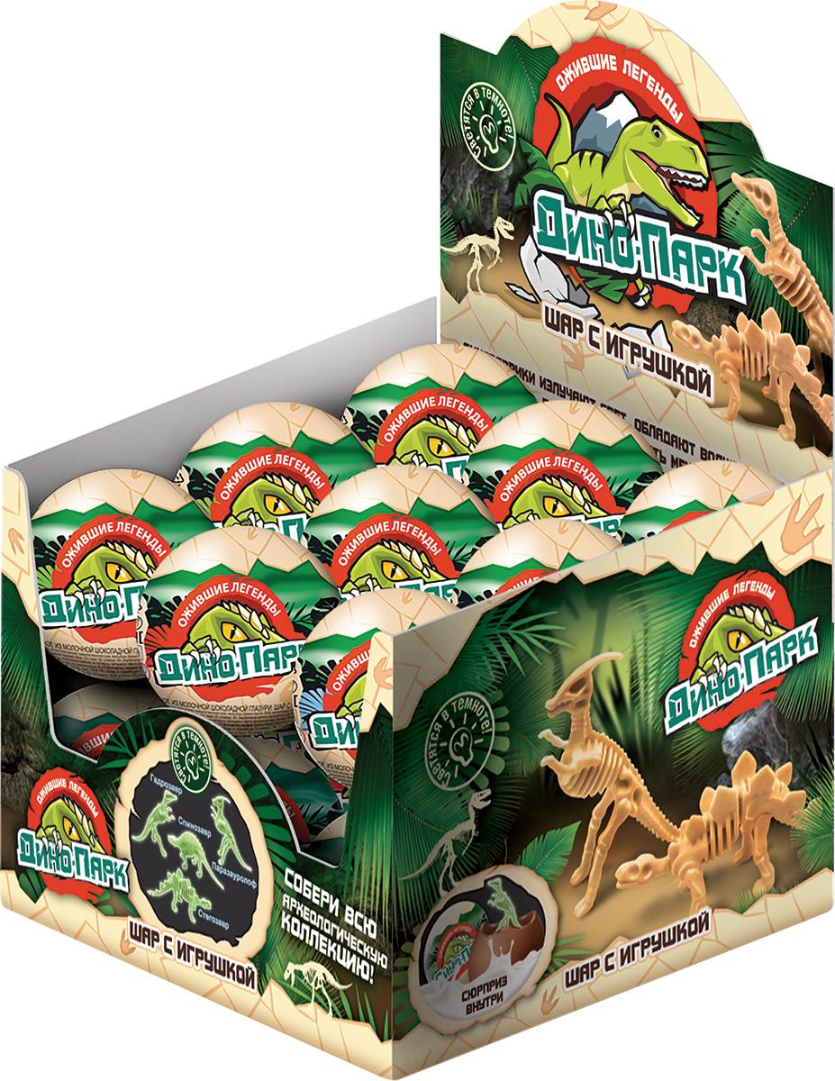 Дино-парк молочный шоколад с сюрпризом, 18 шт по 25 гУТ19132Внутри сборная игрушка, светящаяся в темноте, представляющая собой скелет динозавра.