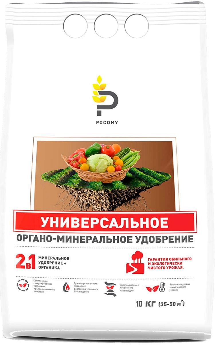 Удобрение органоминеральное Росому Универсальное, 10 кг00-00000153Комплексное гранулированное удобрение пролонгированного действия. Востанавливает почвенное плодородие, гарантирует обильный и экологически чистый урожай. Уникальность удобрения заключается в том, что оно сочетает в себе лучшие свойства как органических, так и минеральных удобрений. Технология РОСОМУ позволяет сохранить всю питательную ценность органики (превосходящую в несколько раз компост) и обеспечить усвоение растениями до 90% минеральных элементов (обычное минеральное удобрение усваивается на 35%). Органическое вещество 70-85%, NPK 7:7:10 + 2,5% MgО + S + Fe + Mn + Cu + Zn + B.