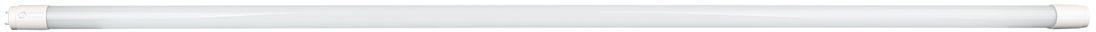 Лампа светодиодная REV, холодный свет, цоколь G13, 18W32393 8Энергосберегающая светодиодная лампа в форме трубки холодного свечения. Потребляемая мощность 18Вт. Интенсивность свечения аналогична обычной лампе накаливания мощностью 36Вт. Цоколь G13. Срок службы 30000 час. Световой поток 1680Лм, цветовая температура 6500К.