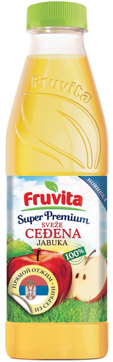 Fruvita Superpremium Яблочный фруктовый сок прямого отжима, 750 мл8606105916837Соок прямого отжима
