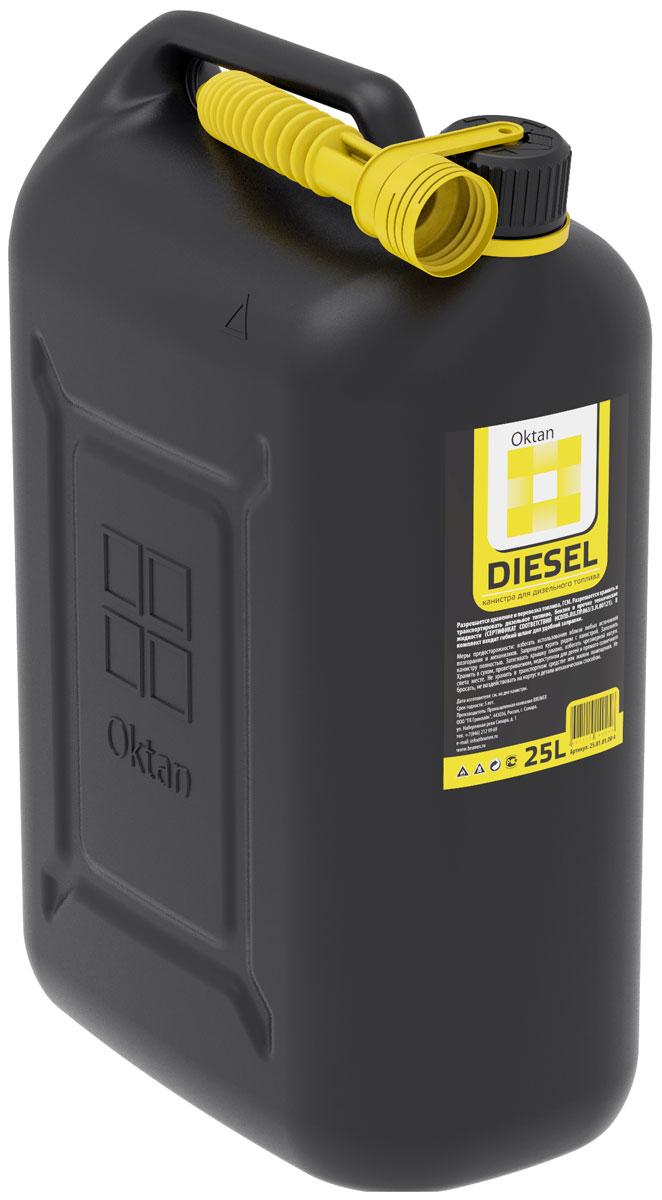 Канистра пластиковая OKTAN Diesel, для ГСМ, 25 лblk 25.01.01.00-4Канистры пригодны для бензина и масла, не накапливают статистический заряд и сертифицированы в соответствии с законом о пожарной безопасности РФ. Канистры производятся на современном российском предприятии из первичного сырья. Материал: ПЭНД Объем 25 л
