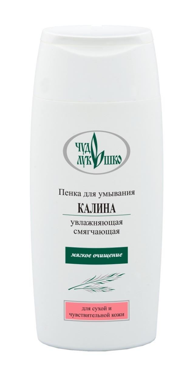 Чудо Лукошко Пенка для умывания с экстрактом калины для сухой и чувствительной кожи лица, 220 млБ33041_шампунь-барбарис и липа, скраб -черная смородинаПенка нежно и тщательно очищает сухую и чувствительную кожу от макияжа и загрязнений, смягчает и увлажняет, не оставляя ощущения сухости. Не содержит щелочных компонентов. Мягкая моющая основа бережно очищает кожу, сохраняя водно-жировой баланс. Витамин Е и карбамид сохраняют природную влагу, предупреждают старение, разглаживают морщины, делают кожу бархатистой. Калина содержит витамины С, Р и К, успокаивает, тонизирует, снимает отеки и шелушение.