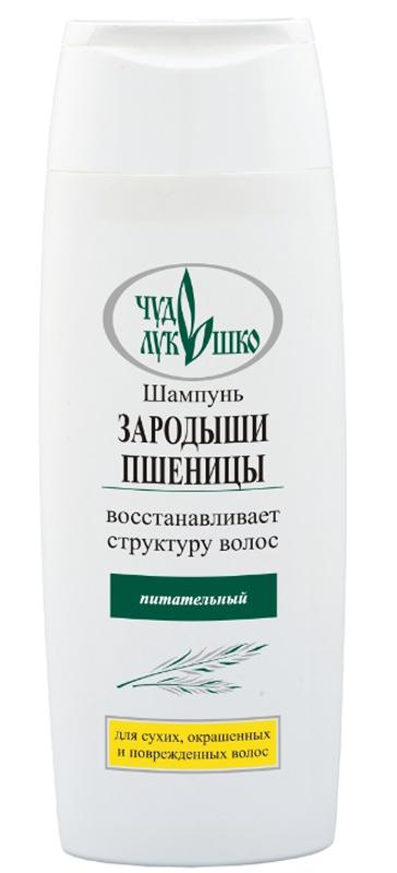 Чудо Лукошко Шампунь Зародыши Пшеницы Для сухих, окрашенных, поврежденных волос, Питательный, 250 млFS-00103Бережно и тщательно промывает волосы и кожу головы, питает, увлажняет и оживляет сухие и поврежденные волосы, препятствует сечению кончиков и выпадению волос. D-пантенол восстанавливает разрушенные волосы, укрепляет корни. Витамин Е защищает от вредных внешних воздействий и солнца. Кератин укрепляет структуру волос, предотвращая их разрушение. Зародыши пшеницы содержат витамины А, Е, F и группы В, укрепляют волосы, усиливают питание и кровоснабжение луковиц. Крапива, рябина и солодка устраняют сухость, ломкость и выпадение волос, ускоряют их рост. Шампунь сочетает гигиенический уход с защитой и питанием волос, облегчает расчесывание и укладку, возвращает волосам природную густоту и блеск. Подходит для ежедневного использования даже при очень чувствительной коже.