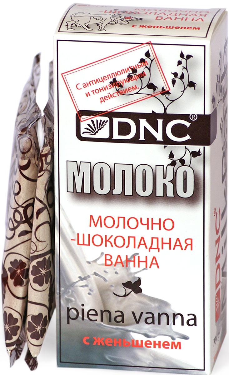 DNC Молочно-шоколадная ванна с женьшенем, 70 г4751006754522Молоко содержит целую коллекцию биологически активных веществ, мягко и естественно, влияющих на кожу. Аминокислоты молока смягчают кожу, и усиливает в ней обменные процессы. Молочная кислота, благодаря естественным пилингующим свойствам, освежает и очищает кожу. Гликопротеиды стимулируют восстановление клеток. Соевые протеины обогащают кожу микроэлементами, питают ее. Уникальные по своим природным свойствам какао-бобы содержат незаменимые жирные кислоты (стеариновая, пальмитиновая, олеиновая, линоленовая), которые восстанавливают мембраны клеток, способствуют удержанию влаги в коже, полифенолы - вещества с сильной антиоксидантной активностью, препятствующие появлению морщин. Теобромин и теофиллин активизируют биохимические реакции в коже, стимулируя эффект подтяжки. Кофеин, стимулируя липидный обмен, является одним из лучших средств для уменьшения целлюлита. Женьшень имеет прекрасное тонизирующее, антистрессовое и регенерирующее действие.