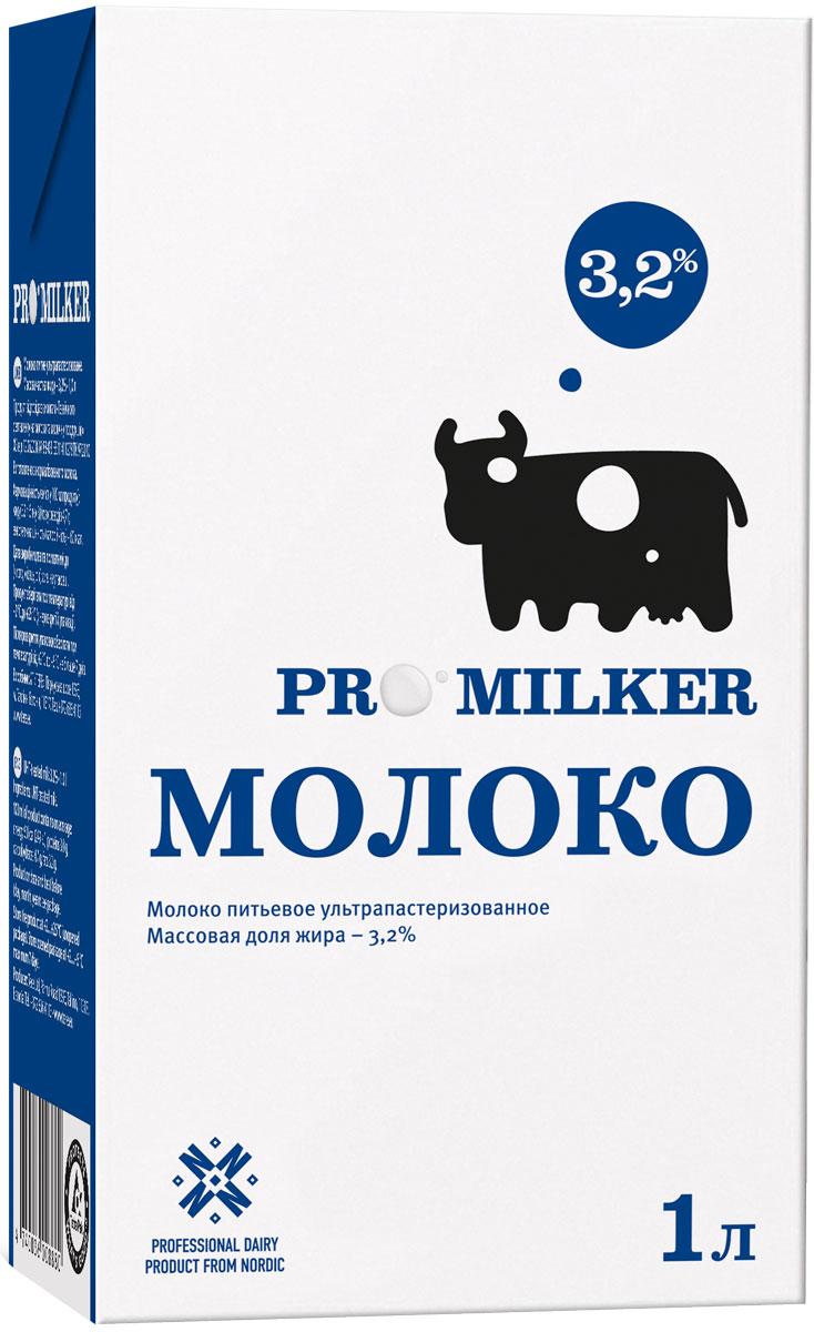 Promilker молоко ультрапастеризованное 3,2%, 1 л0120710Молоко Промилкер ультрапастеризованное 3,2% - питьевое молоко. Не содержит сухого молока, по ГОСТу, идеально подходит для кофе-машин.