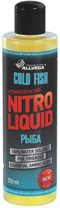 Ароматизатор жидкий для рыбалки ALLVEGA Nitro Liquid Gold Fish, рыба, 250 мл0057673Обладает характерным запахом. Особенно эффективен для привлечения неактивной рыбы в холодной воде.