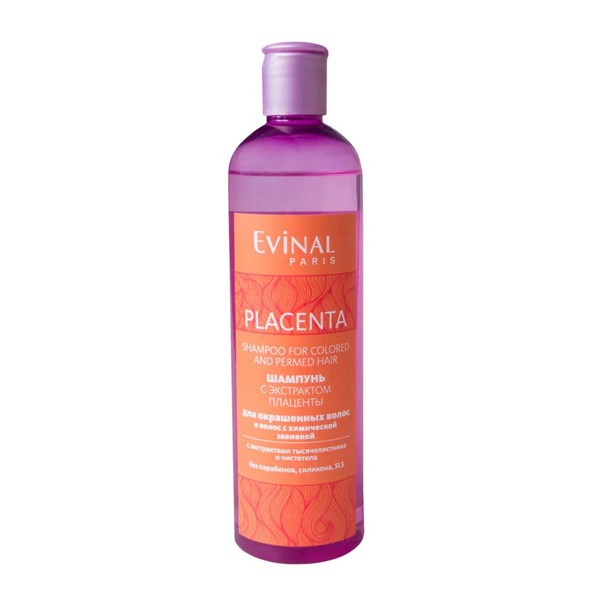 Шампунь Evinal с экстрактом плаценты;для окрашенных волос и волос с химической завивкой;300 млFS-00103Шампунь с экстрактом плаценты для окрашенных волос и волос с химической завивкой.Шампунь Evinal с экстрактом плаценты предназначен для окрашенных волос и волос с химической завивкой.Показания к применению: выпадение волос;слабые и ломкие волосы;секущиеся концы волос. Частое применение красителей и других химических средств для волос.Результат клинических испытаний: шампунь надежно останавливает выпадение волос в 83% случаев;усиливает рост новых волос до 3см за 60дней применения шампуня в 90% случаев;придает объем блеск и силу в 100% случаев.Рекомендован для ежедневного использования. Максимальный результат достигается при совместном использовании шампуня и бальзама на плаценте в течение 60 дней.Хранить при комнатной температуре. Срок годности 24 месяца. Объем 300мл.