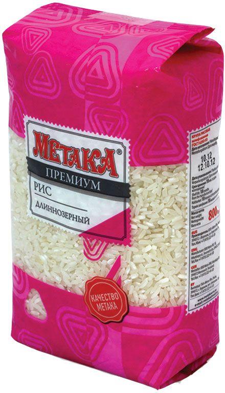 Метака рис длиннозерный, 800 г429В процессе производства риса Метака сохраняются все питательные вещества и полезные свойства. Рис содержит большое количество сложных углеводов, которые медленно усваиваются и не повышают уровень сахара в крови. Витамины группы B, содержащиеся в рисе, помогают преобразовывать питательные вещества в энергию.