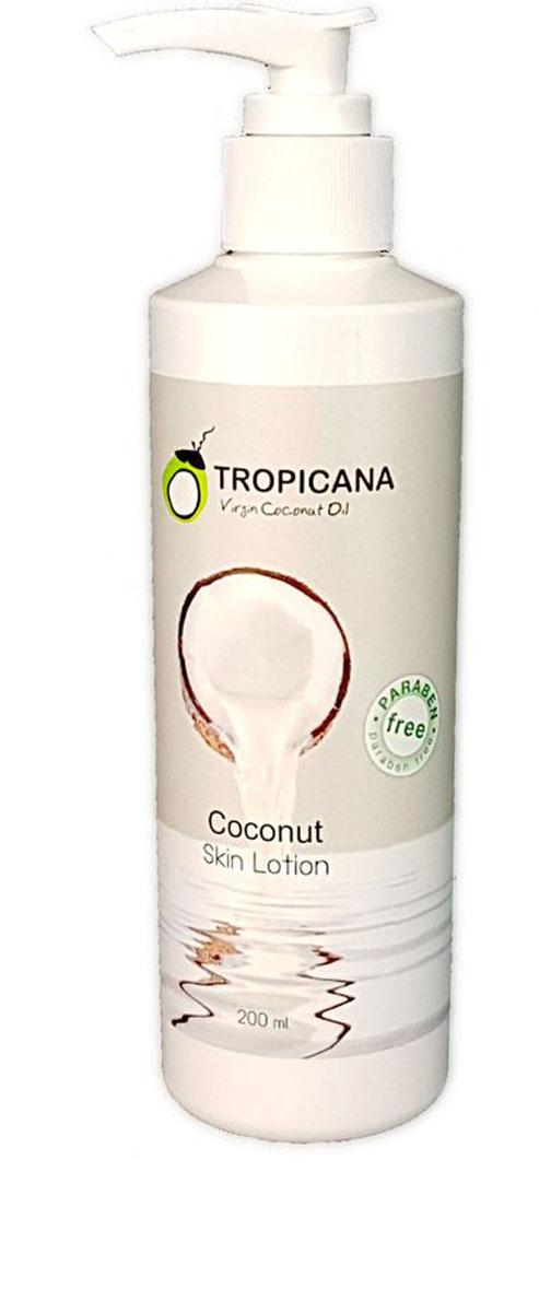 Кокосовый лосьон для тела Tropicana, 200 млA17073/01Увлажняет и питает кожу. Обогащен кокосовым маслом, маслом семян подсолнуха и маслом Ши. Повышает упругость кожи, придает ей сияние и бархатистость. Витамин В3 улучшает цвет и структуру кожи, делая ее нежной, здоровой и красивой. Для всех типов кожи (особенно для чувствительной).