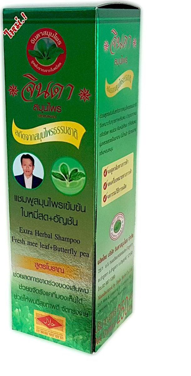 Jinda Extra Shampoo - Интенсивный Травяной Шампунь от выпадения волос, 250 мл4605845001470Интенсивный шампунь JINDA Баймисот в коробке создан на основе традиционных тайских рецептов специально для решения застарелых и хронических форм облысения, себореи, перхоти, слабых секущихся волос. Шампунь обладает повышенной концентрацией лечебных компонентов. Это новейшая разработка бренда Jinda, который известен своими средствами для роста и от выпадения волос в Таиланде и за его пределами. Основным ингредиентом является экстракт Litsea, которая издавна славится своим лечебным воздействием на волосы. • Предотвращает потерю волос • Стимулирует рост новых волос • Укрепляет корни • Успокаивает зуд кожи головы • Нормализует жирность • Борется с перхотью. Шампунь идеально подходит для всех типов волос. Волосы становятся мягкими, блестящими и здоровыми. Если проблема существует давно (1-3 года), то лечение и восстановление волосяного покрова может занять 3-4 мес. постоянного применения. Если же проблеме 5-10 лет, то результат достигается в течение 4-12 мес. постоянного применения.