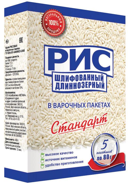 Стандарт рис длиннозерный в варочных пакетах, 5 шт по 80 г362В процессе производства риса Стандарт сохраняются все питательные вещества и полезные свойства. Рис содержит большое количество сложных углеводов, которые медленно усваиваются и не повышают уровень сахара в крови. Витамины группы B, содержащиеся в рисе, помогают преобразовывать питательные вещества в энергию.