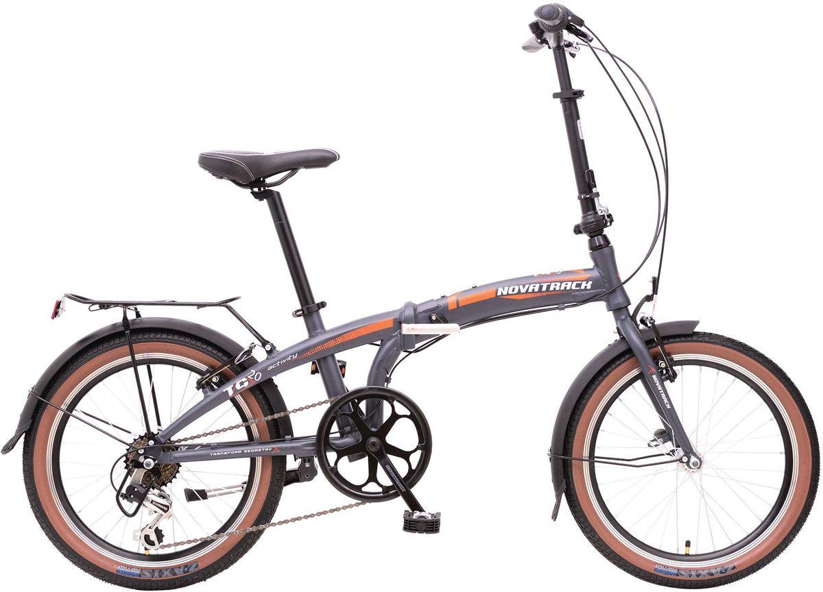 """Велосипед складной Novatrack """"TG-20"""", цвет: темно-серый, 20"""""""
