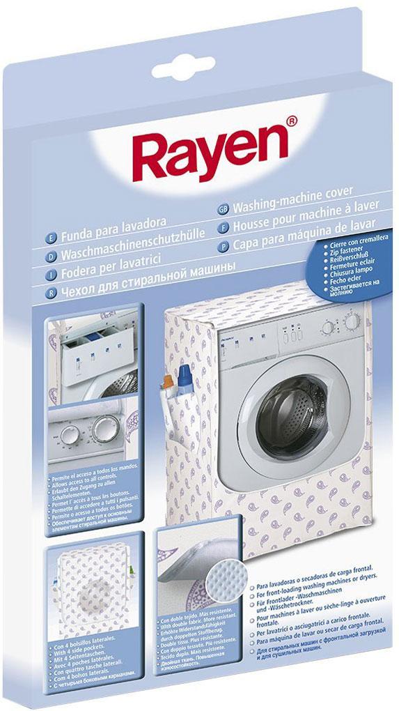 Чехол Rayen для стиральной машины с горизонтальной загрузкой, 4 кармана, 84 см х 60 см х 60 см