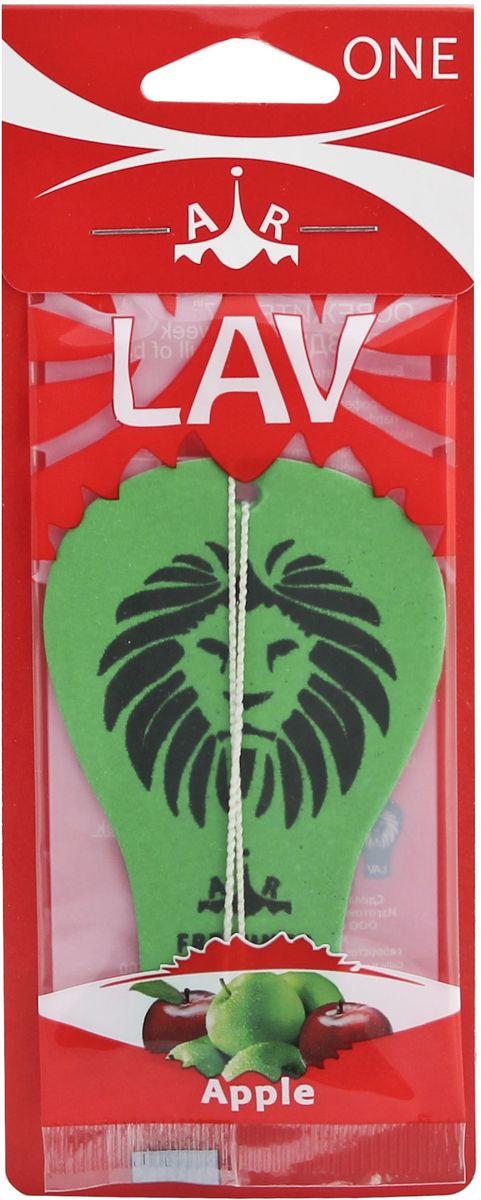 Ароматизатор автомобильный LAV One. Apple50560