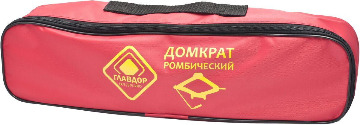 Сумка Главдор Домкрат ромбический, цвет: красный, на молнии, 12 х 50 х 10 смGL-627Сумка на молнии, с ручкой для хранения и транспортировки ромбического домкрата.