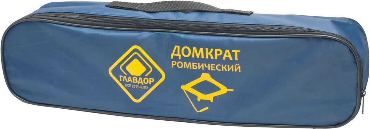 Сумка Главдор Домкрат ромбический, цвет: синий, на молнии, 12 х 50 х 10 смGL-629Сумка на молнии, с ручкой для хранения и транспортировки ромбического домкрата.