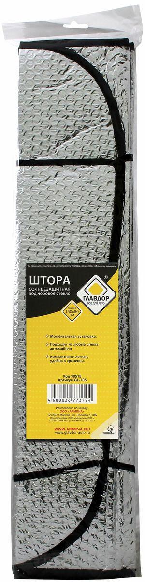 Шторка солнцезащитная Главдор, на лобовое стекло, 150 х 80 смGL-705Солнцезащитная шторка фиксируется с помощью двух присосок на лобовое стекло (присоски в комплекте). Изготовлена из металлизированный фольги и плотного основания. Предназначена для отражения солнечных лучей, нагреванию и выгоранию поверхности деталей салона.