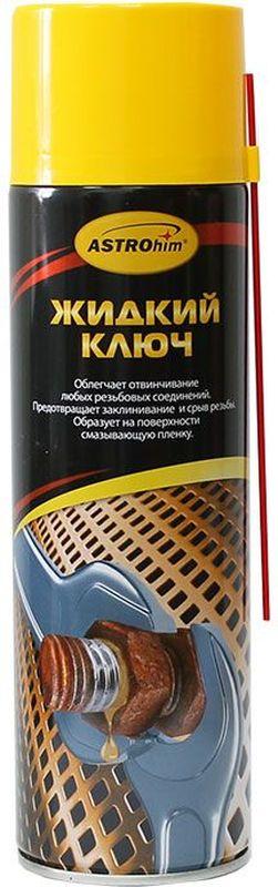 Ключ жидкий ASTROhim, 650 млАС-4516