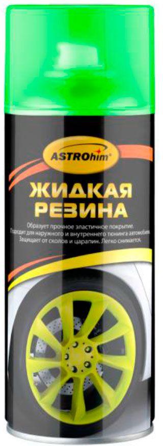 Резина жидкая ASTROhim, цвет: зеленый флуоресцентный, 520 млАС-657