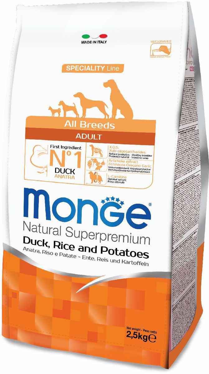 Корм сухой Monge Dog Speciality, для собак всех пород, с уткой, рисом и картофелем, 2,5 кг0120710Сбалансированное полнорационное питание для взрослых собак всех пород. Линейка сухих рационов со специально подобранными источниками белка линейка полноценных сбалансированных рационов для взрослых собак всех пород SECIALITY LINE предназначена для собак, склонных к аллергическим реакциям и расстройствам пищеварения. В состав продукта входят отборные гипоаллергенные источники белка животного происхождения, что позволяет легко исключить из рациона ингредиенты, вызывающие аллергию. Высокая усвояемость корма гарантирует поступление в организм оптимального количества питательных веществ, необходимых собакам с чувствительным пищеварением. Оптимальный баланс омега-6 и омега-3 жирных кислот снижает риск развития воспаления и гарантирует превосходное состояние кожного покрова. Содержание в корме биотина, цинка и высокого уровня линолевой кислоты придает шерсти питомца блеск. Анализ компонентов: сырой белок 25,00%, сырые масла и жиры 16,00%, сырая клетчатка 2,50%, сырая зола 7,00%, кальций 1,70%, фосфор 1,10%, омега-6 жирные кислоты 3,50%, омега-3 жирные кислоты 0,55%.Пищевые добавки/кг: витамин А 24000 МЕ, витамин D3 1700 МЕ, витамин Е 190 мг, витамин В1 12 мг, витамин В2 15 мг, витамин В6 7 мг, витамин В12 150 мг, биотин 20 мг, ниацин 30 мг, витамин С 200 мг, пантотеновая кислота 18 мг, фолиевая кислота 1,70 мг, холина хлорид 2500 мг, инозитол 3,60 мг, Е5 сульфат марганца моногидрат 32 мг, Е6 оксид цинка 150 мг, Е4 сульфат меди пентагидрат 13 мг, Е1 сульфат железа моногидрат 110 мг, Е8 селенит натрия 0,20 мг, Е2 йодат кальция 1,80 мг, L-карнитин 100 мг, DL-метионин 1,6г. Технологические добавки/кг: натуральная смесь из токоферола и экстракта розмарина обыкновенного. Органолептические добавки/кг: натуральный экстракт каштана 20 мг, экстракт артишока 300 мг. Энергетическая ценность: 4 100 ккал/кг. Состав: утка (30% дегидрированного и 10% свежего мяса), рис, картофельный белок, кук