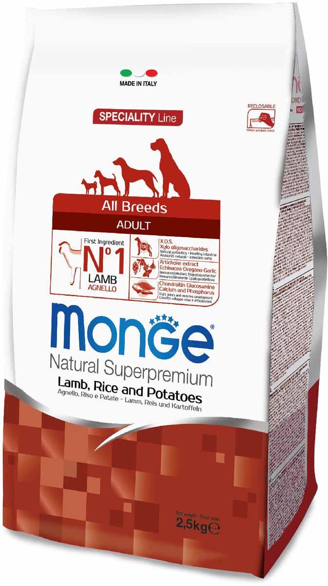 """Корм сухой Monge """"Dog Speciality"""", для собак всех пород, с ягненком, рисом и картофелем, 2,5 кг 70011310"""
