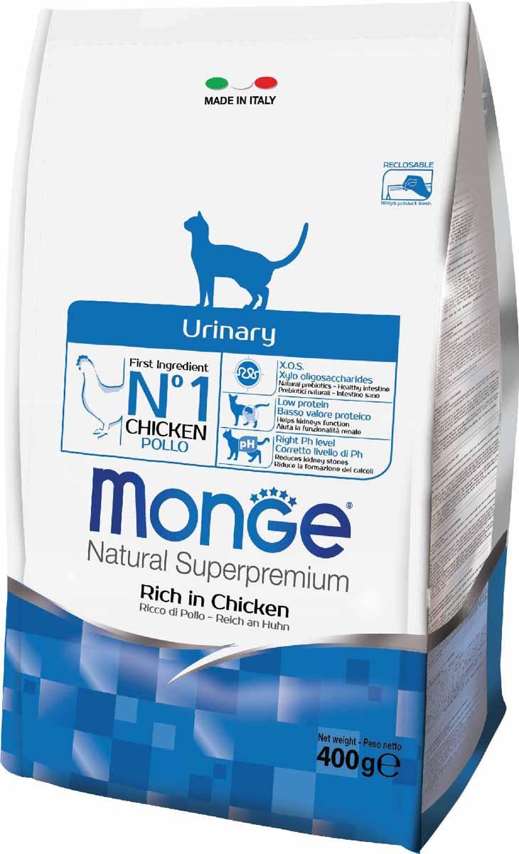 Корм сухой Monge Urinary, для кошек, для профилактики МКБ, 400 г0120710Полноценный сбалансированный рацион для взрослых кошек для профилактики мочекаменной болезни, помогающий предотвратить образование кристаллов и камней в мочевом пузыре.Оптимальный уровень Ph - уменьшает риск возникновения мочекаменной болезни. Сбалансированное содержание магния, кальция и фосфора способствует поддержанию нормального функционирования мочевыводящих путей, а высокое содержание белков животного происхождения обеспечивает слабо-кислый рН мочи, что в комплексе снижает риск развития мочекаменной болезни.Содержание X.O.S. помогает сохранить естественный баланс кишечноймикрофлоры, способствует усвоению пищи и повышает иммунитет.Витамин С является мощным антиоксидантом, который способствует поддержанию имунной системы и естественной защиты организма.Гарантированный анализ: сырой белок 31,00%, сырые масла и жиры 16,00%, сырая клетчатка 2,50%, сырая зола 5,00%, кальций 0,80%, фосфор 0,80%, магний 0,06%, натрий 0,20%, омега-6 незаменимые жирные кислоты 8,50%, омега-3 жирные кислоты 1,00%. Пищевые добавки/кг: витамин А 27 000МЕ, витамин D3 1500 МЕ, витамин Е 510 мг, витамин B1 22 мг, витамин В2 23 мг, витамин В6 14 мг, витамин В12 0,20 мг, биотин 0,57 мг, никотиновая кислота 100 мг, витамин С 360 мг, пантотеновая кислота 22 мг, фолиевая кислота 31 мг, холина хлорид 2500 мг, Е5 сульфат марганца моногидрат 56 мг, Е6 оксид цинка 260 мг, Е4 сульфат меди пентагидрат 22 мг, Е1 сульфат железа моногидрат 185 мг, Е8 селенит натрия 0,37 мг, Е2 йодат кальция 2,80 мг. Аминокислоты/кг: L-карнитин 500 мг, DL-метионин 3,00г, таурин 0,25%.Антиоксиданты: натуральная смесь из токоферола и экстракта розмарина обыкновенного.Энергетическая ценность: 4 100 ккал/кг. Ингредиенты: рис, кукурузная глютеновая мука, курица (дегидрированная 18%, свежая 5%), рыба (дегидрированный лосось), животный жир (куриный жир 99,6%, консервированный с помощью натуральных антиоксидантов), овес, гидролизированный животный белок, дегидри