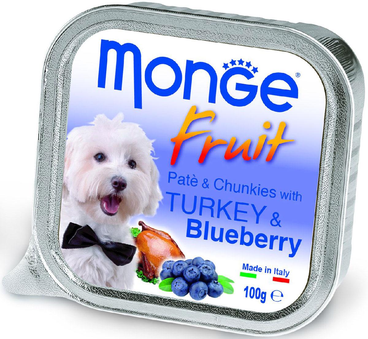 Консервы Monge Dog Fruit, для собак, с индейкой и черникой, 100 г70013208Monge Dog Fruit консервы для собак, индейка с черникой, 100 г. Полнорационный корм для собак. Паштет с индейкой и черникой. Рекомендации по кормлению: для собак средних пород минимум 400 граммов продукта в день. Подавать корм комнатной температуры. Убедитесь, что у собаки есть доступ к свежей чистой воде. Хранить при комнатной температуре, после вскрытия - в холодильнике. Гарантированный анализ: сырой белок 8,5%, сырые масла и жиры 7%, сырая зола 2,2%, сырая клетчатка 0,5%. Влажность 80%. Пищевые добавки/кг: витамин А 3000 МЕ, витамин D3 400 МЕ, витамин Е 15 мг. Ингредиенты: свежее мясо 80% (из которого мяса индейки мин. 10%), черника 4%, минеральные вещества, витамины. Технологические добавки: загустители и желеобразующие компоненты. Пищевые добавки/кг: витамин А 3000 МЕ, витамин D3 400 МЕ, витамин Е 15 мг. Рекомендации по кормлению: продукт подавать комнатной температуры или подогретый. Важно, чтобы животное всегда имело доступ к чистой, свежей воде....