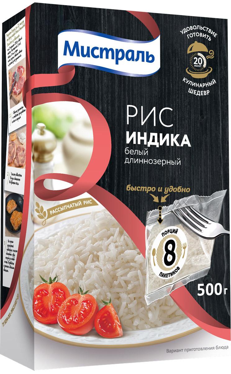 Мистраль Рис Индика, 8 пакетиков х 62,5 г17008Благодаря красивой форме зерен и мягкому вкусу Индика является наиболее популярным в мире сортом длиннозерного риса. Индика — универсальный сорт риса, который хорош как в качестве гарнира или в салатах, так и для приготовления блюд мировой кухни. Для придания индийского аромата добавьте карри, чтобы почувствовать вкус Японии — соевый соус, для испанских ноток — мускатный орех и перец чили, для вкуса тайской кухни — сок лайма и красный жгучий перец.